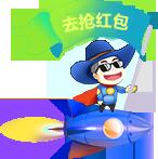 台山网站建设